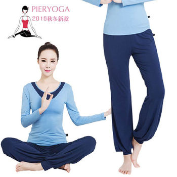 【PIERYOGA】寬鬆運動縮口褲(63834M水墨藍)