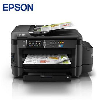 EPSON L1455 原廠A3+網路高速專業連續供墨複合機 (列印/Wi-Fi /掃描/傳真/影印)