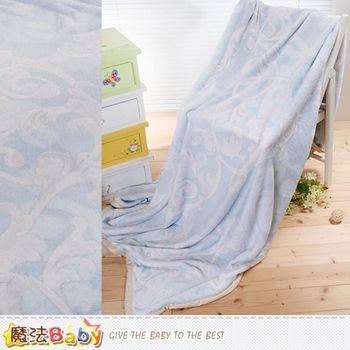 魔法Baby法蘭絨毛毯 150x200cm包邊款 四季毛毯 w63032
