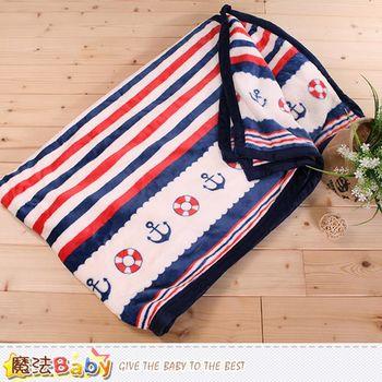 魔法Baby法蘭絨毛毯 150x200cm包邊款 四季毛毯 w63030