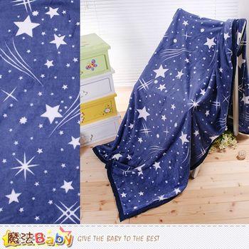 魔法Baby法蘭絨毛毯 150x200cm包邊款 四季毛毯 w63029