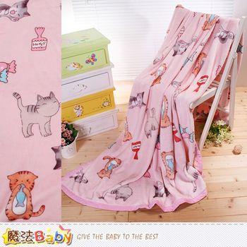 魔法Baby法蘭絨毛毯 150x200cm包邊款 四季毛毯 w63028