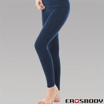 EROSBODY 女款日本機能蓄熱保暖發熱褲 午夜藍