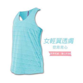 【HODARLA】女輕翼透膚挖背背心-無袖上衣 慢跑 路跑 瑜珈 運動 休閒 水藍  輕柔