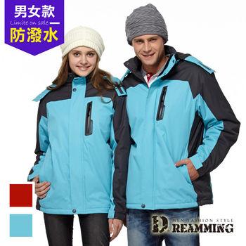 【Dreamming】秋冬男女S-5L休閒拼色內抓絨連帽厚鋪棉風衣外套(共二色)  禦寒熱銷款