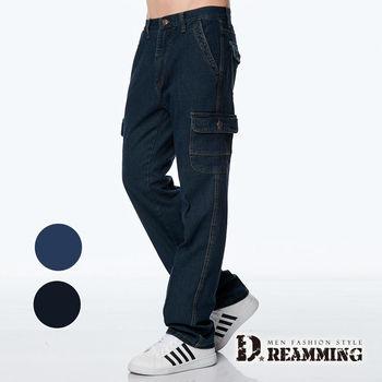 【Dreamming】型男M-6L 高機能耐磨多口袋單寧直筒工作褲(共二色 )  不挑人穿的牛仔褲