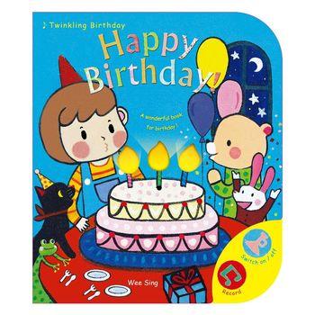 【Babytiger虎兒寶 】華碩圖書-Happy Birthday!
