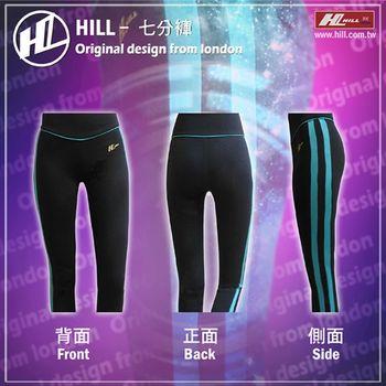 【HILL 】高彈力 極致修身 七分韻律褲 吸濕排汗 彈性布料 瑜珈褲 韻律褲