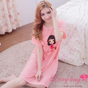 【lingling日系】全尺碼-可愛女孩條紋哺乳孕婦連身裙睡衣(元氣桔粉)A2964-02