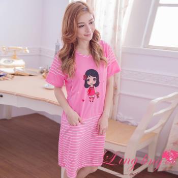 【lingling日系】全尺碼-可愛女孩條紋哺乳孕婦連身裙睡衣(甜蜜桃粉)A2964-01