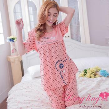 【lingling日系】全尺碼-可愛青蛙圓點孕婦裝居家短袖二件式睡衣組(元氣桔粉)A2923