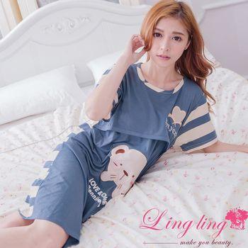 【lingling日系】全尺碼-英字熊貼布條紋哺乳孕婦連身睡衣(氣質灰藍)A2919
