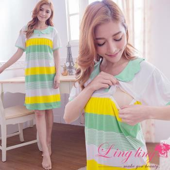 【lingling日系】全尺碼-撞色橫條紋哺乳孕婦連裙身裙睡衣(元氣藍綠)A2913-01