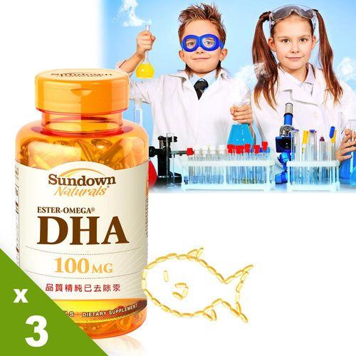 【美國Sundown日落恩賜】兒童精明魚油含DHA軟膠囊(孕婦可食)x3瓶組(100粒/瓶)