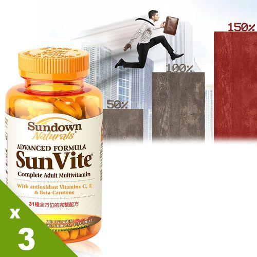 【美國Sundown日落恩賜】SUNVITE?超級31綜合維生素+礦物質加強錠x3瓶(100錠/瓶)