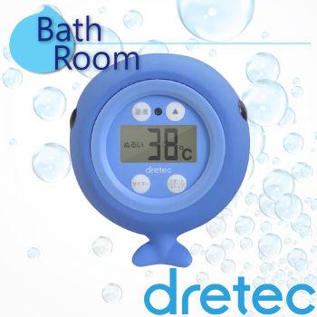 【dretec】『小藍鯨』可浮式電子計時水溫計-藍