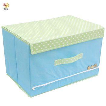 月陽田園風38X25硬盒掀蓋式衣物雜物整理箱收納盒超值2入(40LC2)