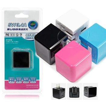 NEXSON 強大 5V3.4A 雙USB高速旅充