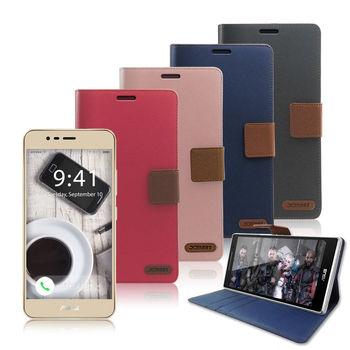 XM ASUS ZenFone 3 Max ZC520TL 時尚浪漫風支架皮套