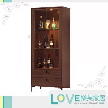【LOVE樂芙】南瑪都胡桃色2.5尺展示櫃