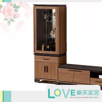 【LOVE樂芙】蘇力雙色2.3尺展示櫃
