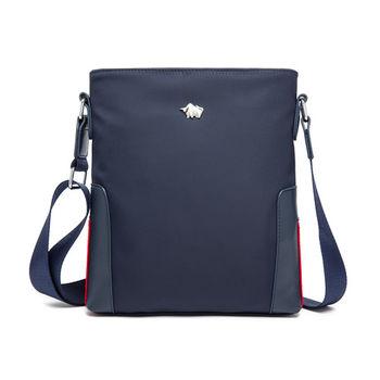DRAKA 達卡 - 法國新革命 直式防潑水斜背包