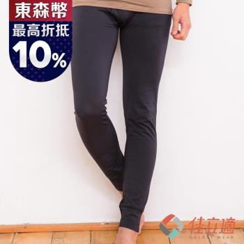 3M-佳立適-蓄熱保暖褲-男-黑色