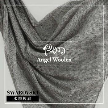 【ANGEL WOOLEN】永恆之約Pashmina印度手工水鑽披肩 圍巾(共三色)