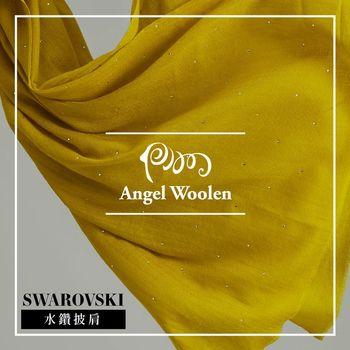 【ANGEL WOOLEN】燦爛星光Pashmina印度手工水鑽披肩 圍巾(共三色)