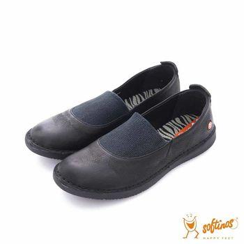 Softinos(女)- HAPPY FEET 彈力腳背牛皮休閒鞋 - 舒服黑