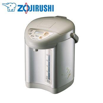 ZOJIRUSHI 象印 3公升微電腦電動給水熱水瓶 【CD-JUF30】