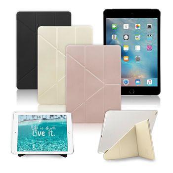 X_mart Apple iPad mini 4 清新簡約超薄Y折皮套