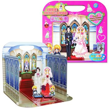 【孩子國】換裝寶貝磁貼遊戲「立體」手提包-夢幻婚禮