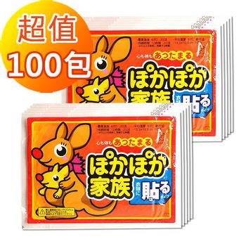 【POKA袋鼠家族】12HR可貼式暖暖貼/暖暖包(100入)