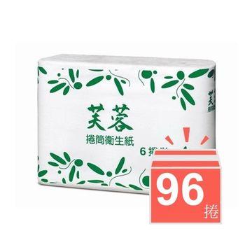 五月花(芙蓉) 捲筒式衛生紙 6捲x16串/箱