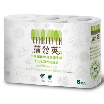 蒲公英小捲筒衛生紙再生環保(270組*6捲)16袋/箱