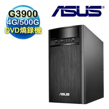 ASUS 華碩 K31CD Intel G3900雙核 4G記憶體 500G大容量電腦 (K31CD-0011A390UMD)