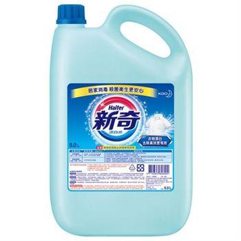 任選-新奇 漂白水5L