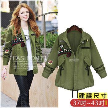 WOMA-X649歐美個性圖案印花門襟拉鏈長袖潮流外套(軍綠)WOMA中大尺碼外套