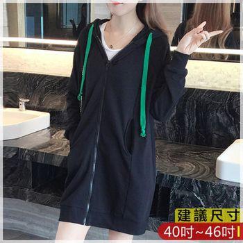 WOMA-X648韓版寬鬆休閒連帽長袖外套(黑色)WOMA中大尺碼外套