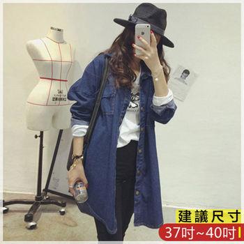 WOMA-X628韓版百搭中長款牛仔襯衫寬鬆BF風長袖外套(藍/灰)WOMA中大尺碼外套