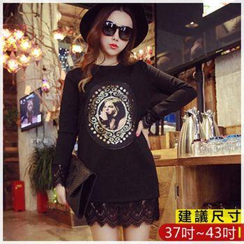 WOMA-X293韓版秋冬新款顯瘦長袖打底洋裝(黑)WOMA中大尺碼洋裝
