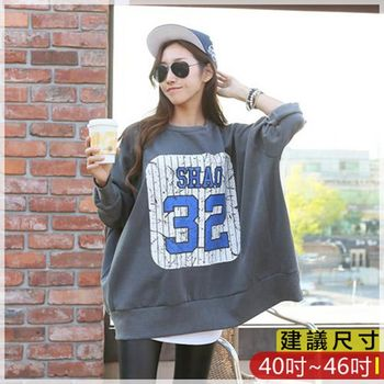 WOMA-X624韓版寬鬆條紋印花數字顯瘦上衣(黑/灰)WOMA中大尺碼上衣