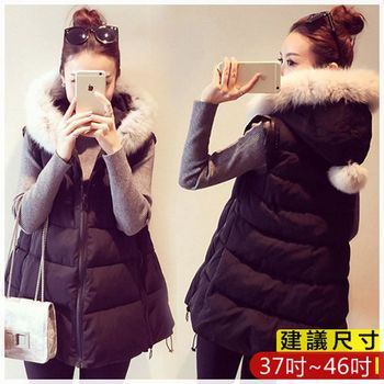WOMA-X275韓版冬裝外套棉衣中長款修身顯瘦馬甲外套(黑色)WOMA中大尺碼外套