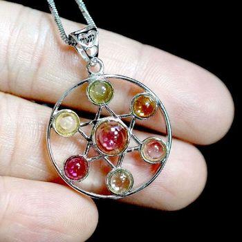 【喨喨飾品】彩色碧璽七星陣造型 / 純銀框。M320