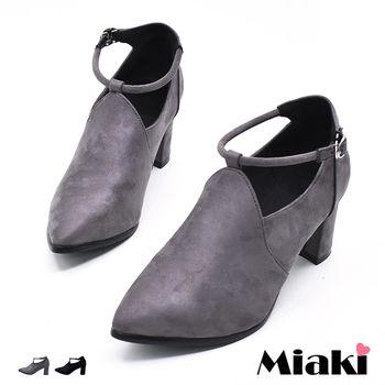 【Miaki】高跟鞋韓典雅V口剪裁踝扣繫帶尖頭包鞋 (灰色 /黑色)