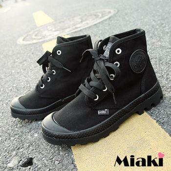 【Miaki】短靴韓妞個性帥氣潮流綁帶低筒包鞋 (白色 / 黑色)