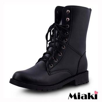 【Miaki】短靴東大個性圓頭中筒綁帶平底包鞋 (黑色)