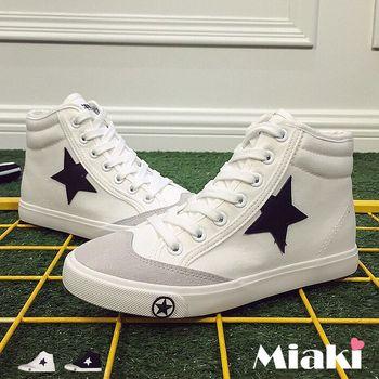【Miaki】休閒鞋韓星星拼接百搭低筒平底懶人包鞋 (白色 / 黑色)
