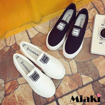 【Miaki】休閒鞋韓純色經典帆布厚底懶人包鞋 (白色 / 黑色)